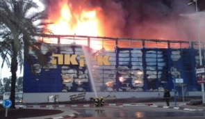 IKEA on Fire