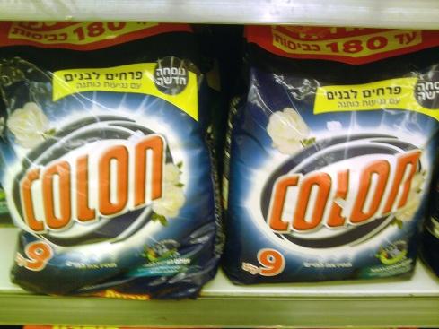 Colon Laundry Detergent