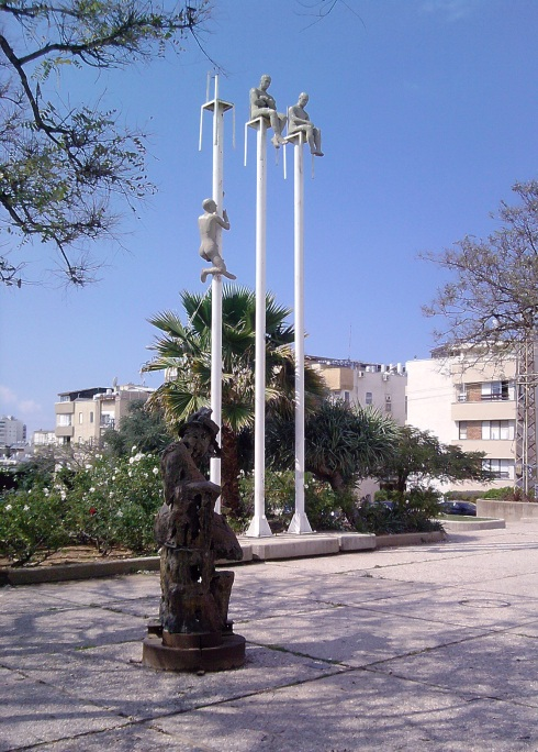 Sculpture Garden at Herzliya Museum of Art