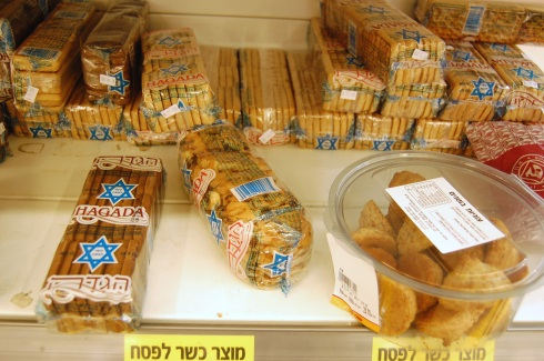 The only cookies in town: Haggadah biscuits and macaroons
