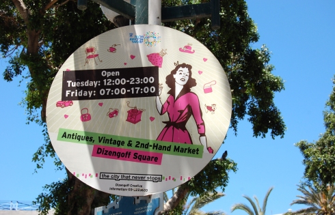 Sign advertising Antiques Market at Dizengoff Square