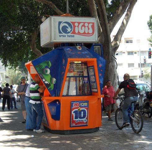 Lotto Kiosk in Tel Aviv
