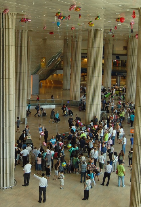 Ben-Gurion Airport Arrivals Hall
