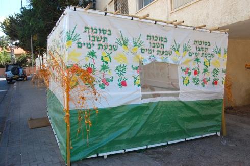 Sukkah in Herzliya Pituach
