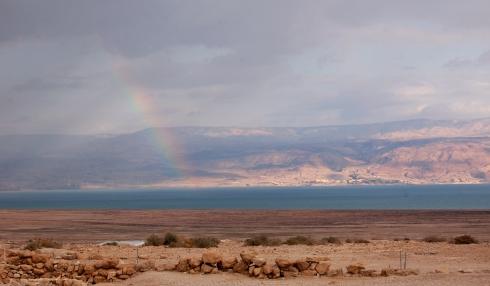 Dead Sea Rainbow